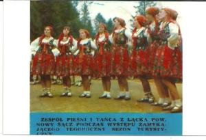1969-piwniczna-zdr